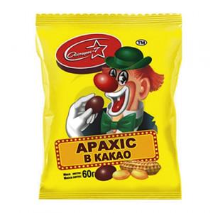 Арахис Клоун (желтый) в какао 60г