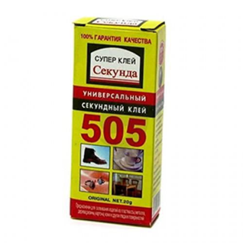 Клей 505 (в короб.) 20гр