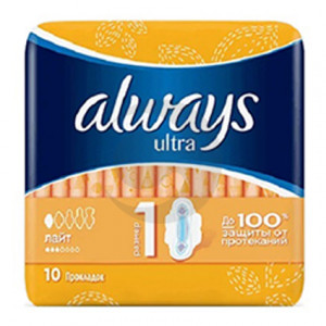 Прокладки Always 10шт Ultra Light 3к 1 размер