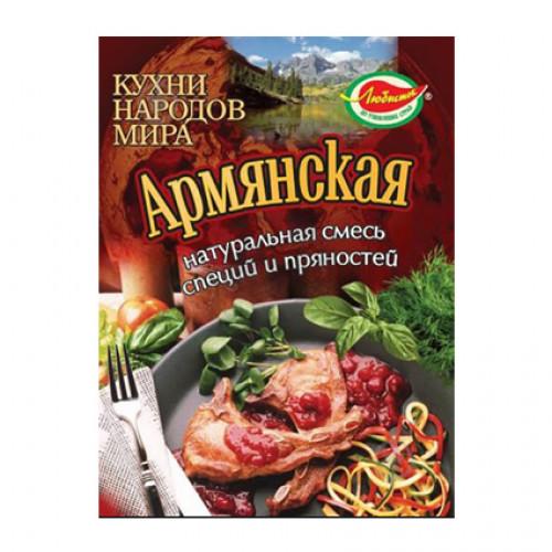 Любисток КНС Приправа 25г Вірменська