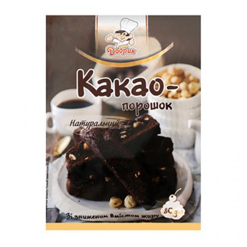 Добрик Какао-порошок 80г натуральний шт