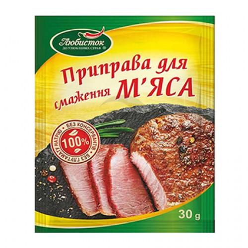 Любисток КЛАСИЧНА Приправа 30г для смаження М'яса