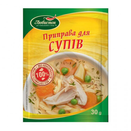 Любисток КЛАССИЧЕСКАЯ Приправа 30г для супов