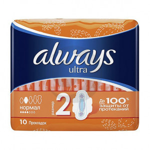 Прокладки Always 10шт ULTRA Normal 4к (2 размер)