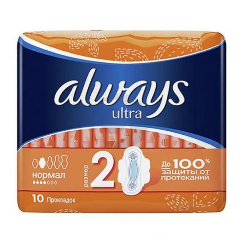 Прокладки Always 10шт ULTRA Normal 4к (2 розмір)