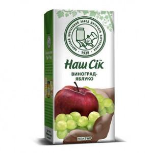 Сік Наш Сік 0,95л Яблучно - білий виноград
