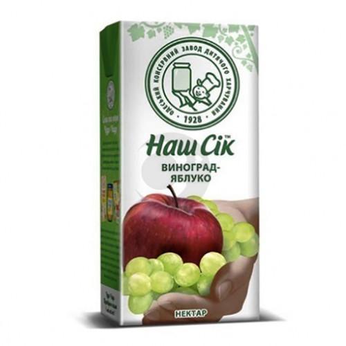 Сок Наш Сок 0,95л Яблочно - белый виноград