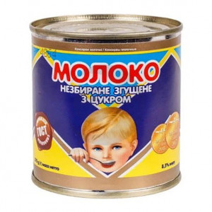 Згущене молоко ПМКК 370гр 8,5% з/б