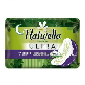Прокладки Naturella 7шт Night ULTRA