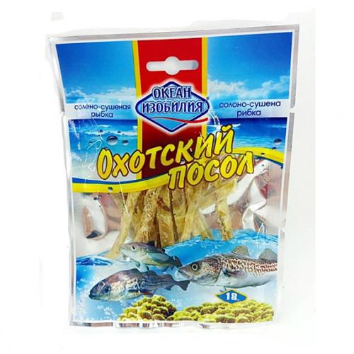 Риба сушена Океан изобилия Охотський посол 18гр.