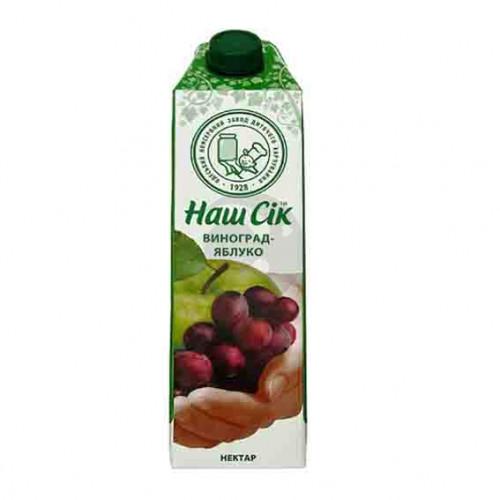 Сік Наш сік 0,95л Яблучно - червоний виноград