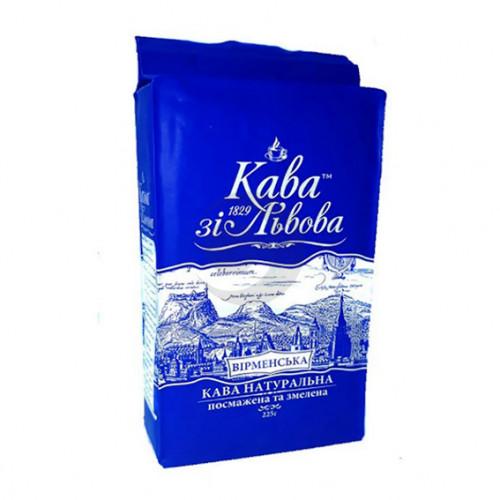 Кофе Кофе со Львова 225гр молотый Армянская (синяя)