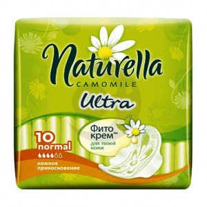Прокладки Naturella 10шт ULTRA Normal 4к з ароматом ромашки