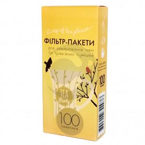 Фильтр-пакеты для заваривания чая и травяных смесей (маленькие)
