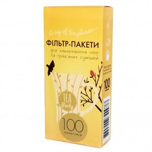 Фільтр-Пакети для заварювання чаю і трав'яних сумішей (маленькі)