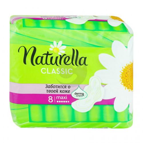 Прокладки Naturella 8шт CLASSIC Maxi