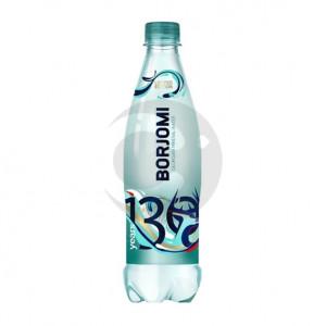 Вода мінеральна BORJOMI 0,7л газ. ПЕТ. Ціна вказана за упаковку ( 1уп/6бут)