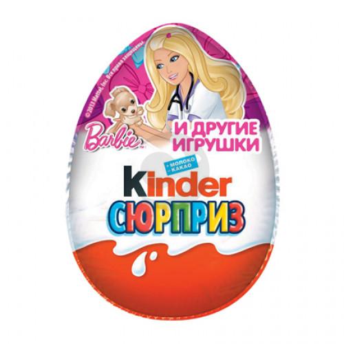 Кіндер яйце Сюрприз Дівчата (Barbie/Enchantimals/TROLII) Ферреро 36 шт/бл