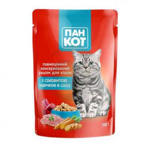Корм для котов ПанКот С сочной Индейкой в соусе 100гр