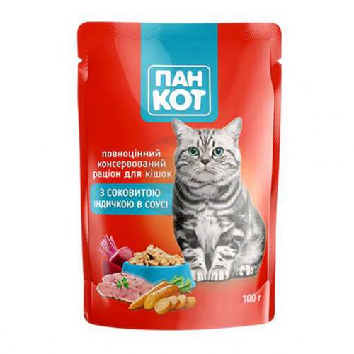 Корм для котів ПанКот З соковитою Індичкою в соусі 100гр