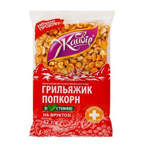 Жайвир ГРИЛЬЯЖ 62г «Грильяжик попкорн» на фруктозі зі стевією