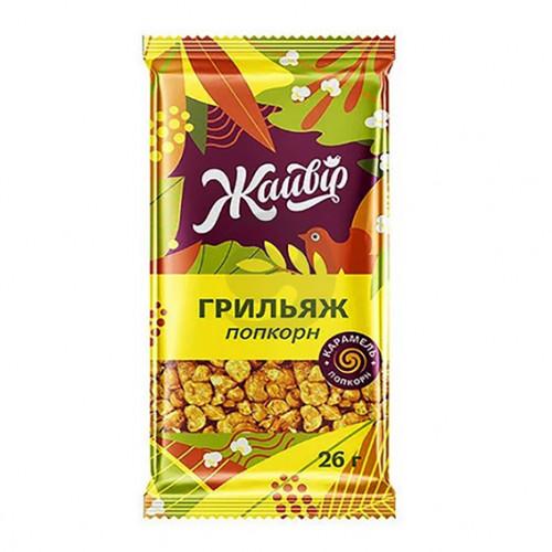 Жайвір Грильяж 26г «Грильяжик попкорн»