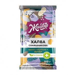 Жайвір Халва соняшникова 160г «Горіховий мікс» на фруктозі