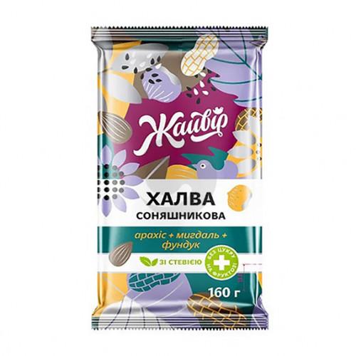 Жайвир Халва подсолнечная 160г Ореховый микс» на фруктозе
