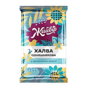 Жайвір Халва соняшникова 160г «З ароматом Ванілі»
