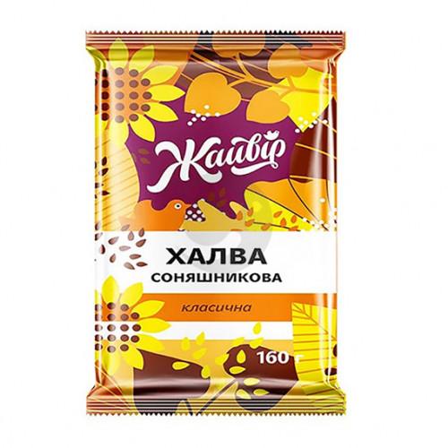 Жайвір Халва соняшникова 160г «Цукрова»
