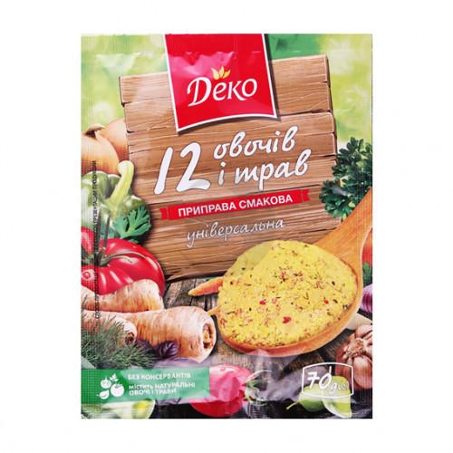 Деко Смакова приправа 70г 12 овочів і трав універсальна