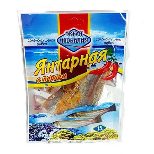 Риба сушена Океан изобилия Янтарна з перцем 15гр.