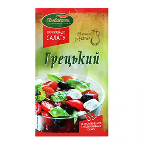 Любисток Приправа до салату 15г Грецький