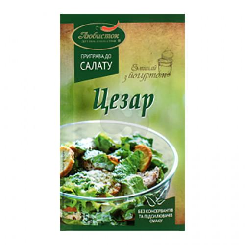 Любисток Приправа до салату 15г Цезар